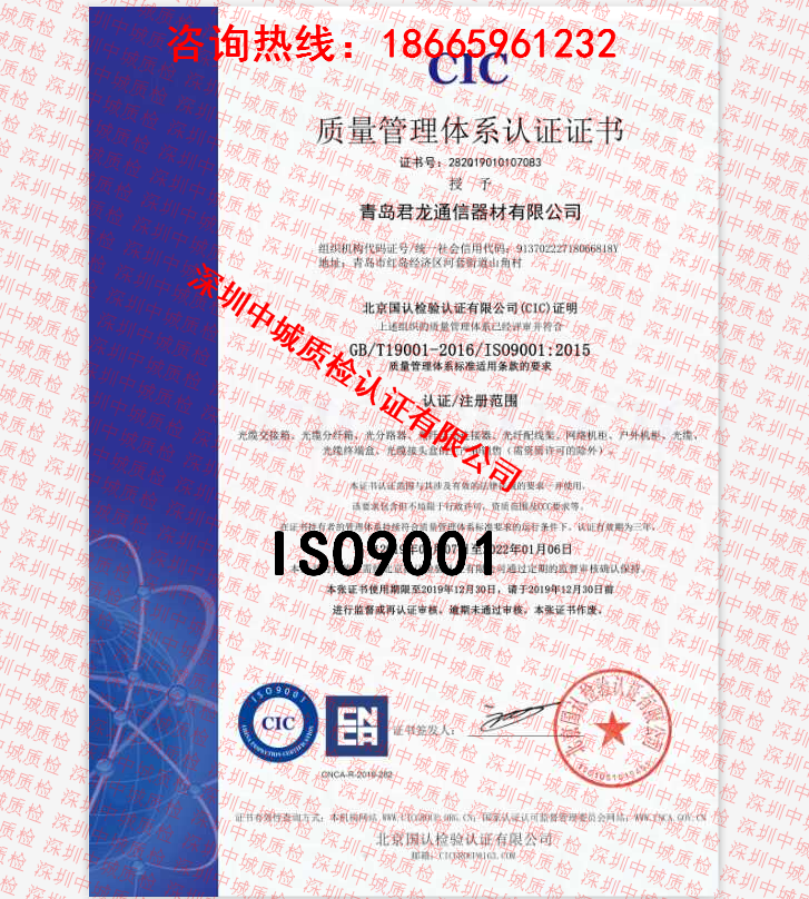 ISO9001 5-1.png